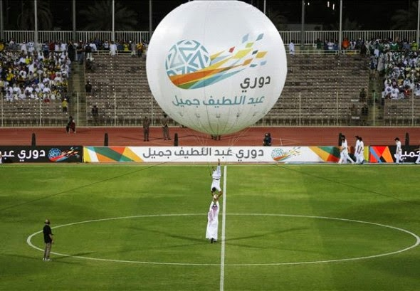 اهداف مباراة  : الرائد 2 × 1 هجر- دوري عبداللطيف جميل