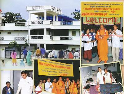Jagadguru Kripaluji Maharaj Charitable Hospital Mangarh