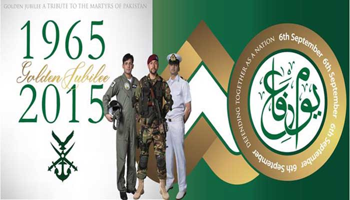New Defence Day Songs-Golden Jubilee