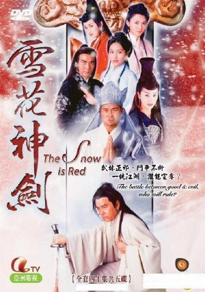 Tuyt Hoa Thn Kim - The Snow Is Red (1997) - FFVN - THVL1 Online - (40/40)