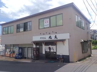 写真:「牛たん 元太」の店舗外観