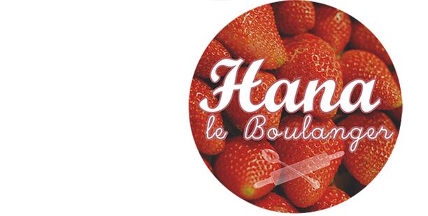Hana le Boulanger