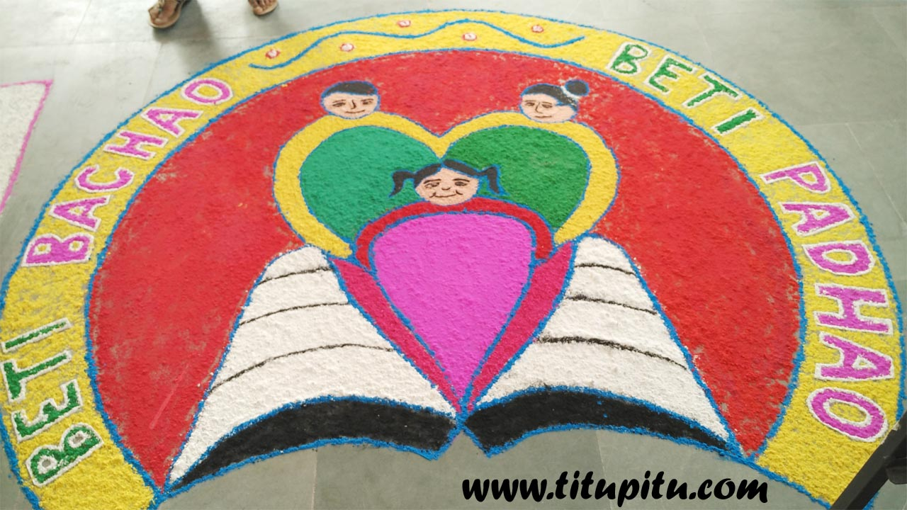 poster on beti bachao beti padhao painting and poster for school
