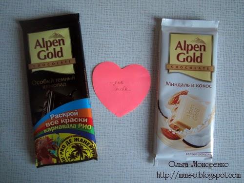 шоколадки в день влюбленных