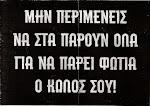 Δ.Ν.Τ