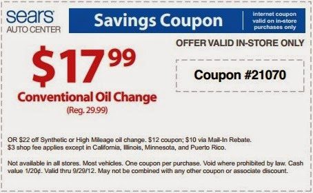 Sears-Oil-Change-Coupon