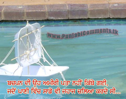 VERY FUNNY SAD PUNJABI COMMENTS QUOTES QUOTE ON CHILDHOOD BACHPAN NEW
