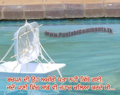 punjabi graphics and punjabi photos funny motivational