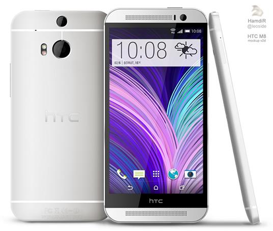 HTC One 2014 lo nuevo