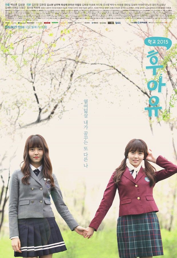 Học Đường - Who Are You? School 2015
