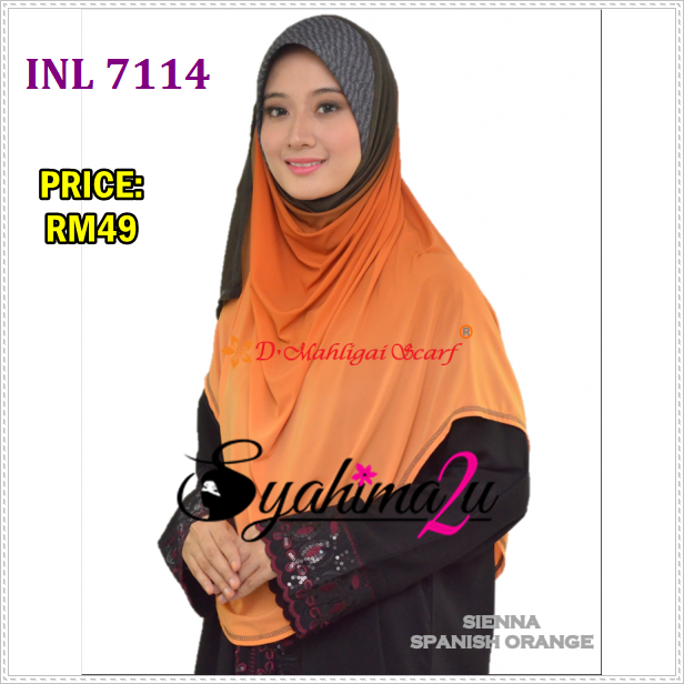 INL7114