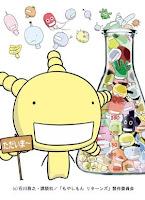 Temporada Verano 2012 Moyashimon_Returns%2B%2B84417