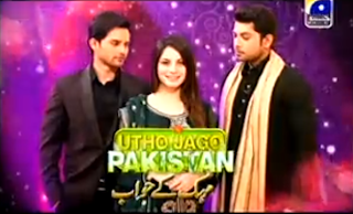 Utho Jago Pakistan full show 19th December 2013