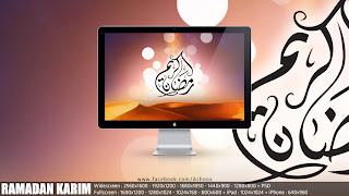 Koleksi Gambar Kaligrafi Ramadhan