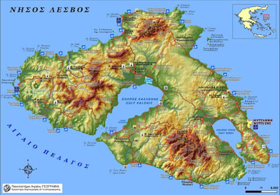 Ο Γολγοθάς της Λέσβου… Οι Λάθρο πλακώνονται, το νησί φλέγεται (βίντεο)