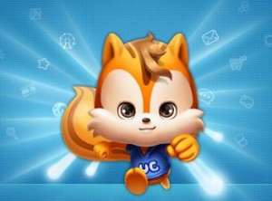 Tai uc browser 9.6