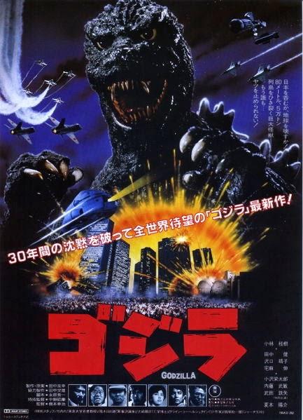 http://fr.wikipedia.org/wiki/Le_Retour_de_Godzilla_(film,_1984)
