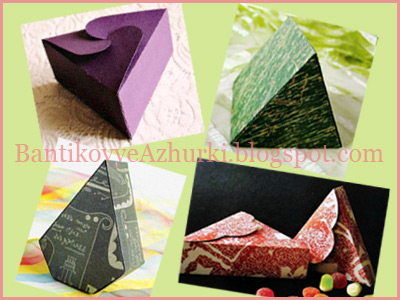 Упаковка в виде треугольных коробочек для подарков своими руками