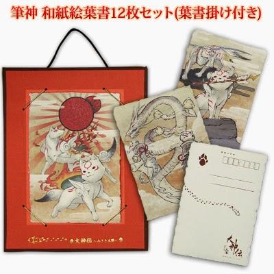 http://www.shopncsx.com/e-capcomokami-denpostcardsetwithframe.aspx