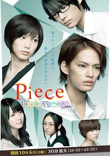 Mảnh Ghép - Piece (2012)