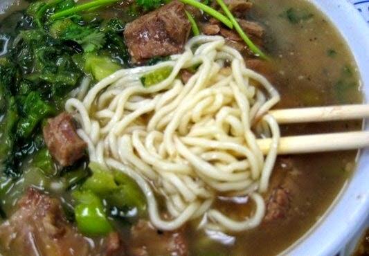 Pork Chop with Egg Noodle Soup. (Mì Sườn Heo)2