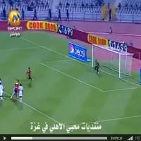 Enquanto isso no futebol árabe