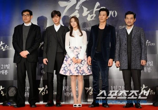 ''Tình địch'', ''người yêu cũ'' đến mừng phim mới của Lee Min Ho