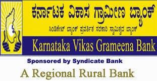 bank-jobs, bank-jobs-in-karanataka-vikas-grameena-bank, karnataka-vikas-grameena-bank-recruitment
