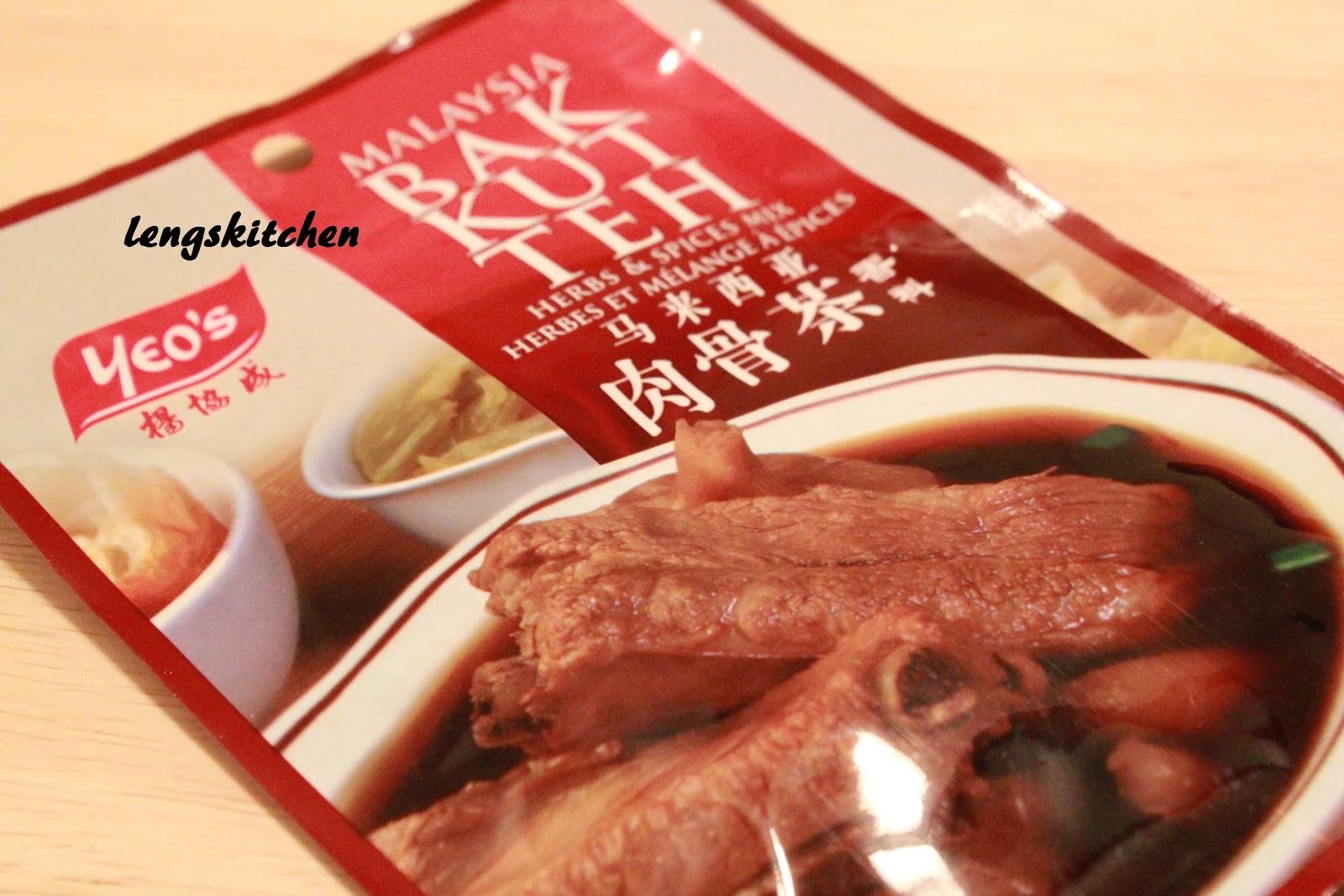 Kitchen Chaos: Bak Kut Teh (Spare Ribs Soup) 肉骨茶