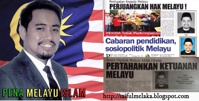 Pena Melayu Islam