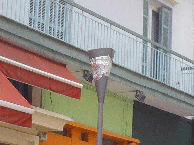 Καφετέριες καλύπτουν λάμπες δημόσιου φωτισμού με αλουμινόχαρτα
