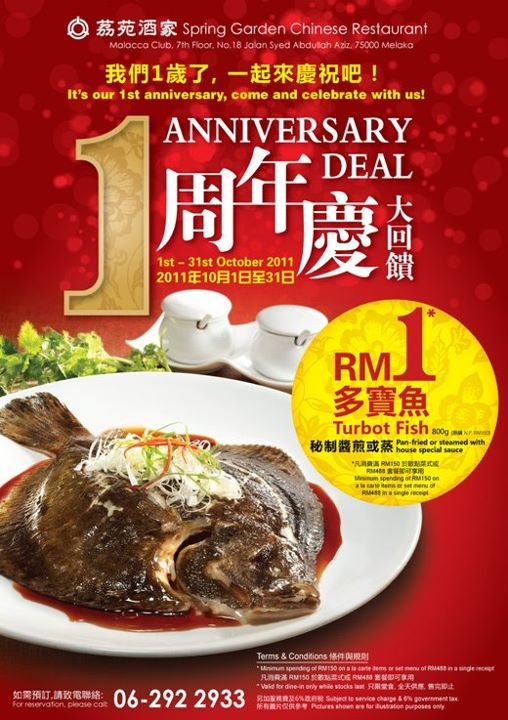 Spring Garden Chinese Restaurant 1st Anniversary Promotion 1 October 31 October Malaysia