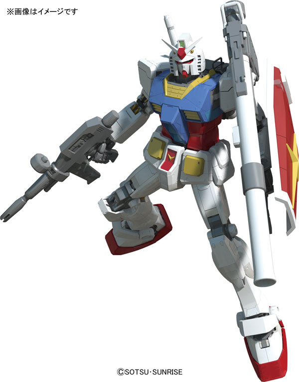 mg gundam version 3.0