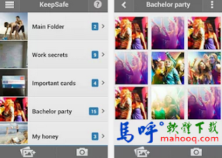 KeepSafe APK / APP Download,隱藏圖片、隱藏照片、隱藏影片 APP ( Hide pictures ),Android APP