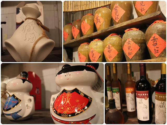 宜蘭,頭城,秘境,品酒,美食,農場,觀光工廠,藏酒,藏酒休閒農場