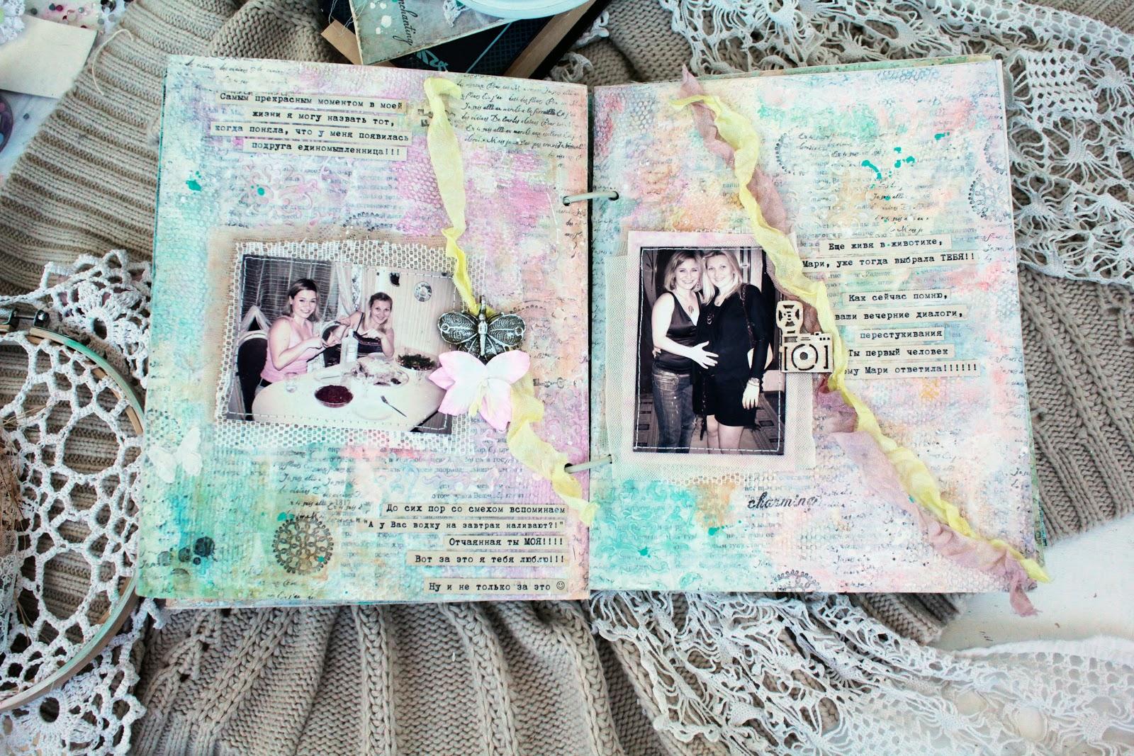 Альбом подруге на свадьбу своими руками 73