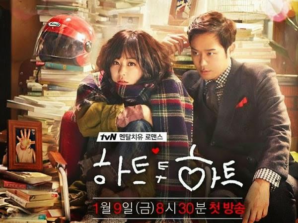 2015年韓劇 Heart To Heart (心連心)線上看