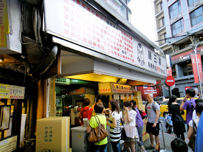 The famous bubble tea at Gongguan Chen San Ding