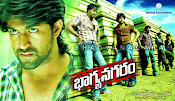 Bhagyanagaram movie wallpapers-thumbnail-1