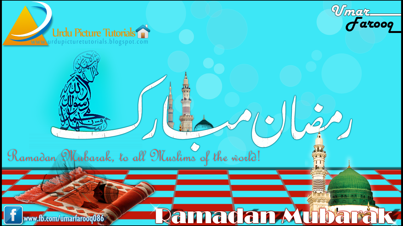 Hd wallpaper ramzan mubarak - If