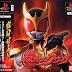 Kamen Rider Kuuga [NTSC-J][SLPS-03090] ISO