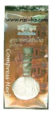 http://4.bp.blogspot.com/-Pj8P5dYlecw/T9hBnP-R7PI/AAAAAAAACEg/QVQB1OFzs5Q/s1600/Tungku-Herba.riz.jpg