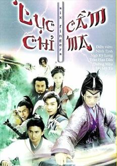 Lục Chỉ Cầm Ma - Six-fingers Devil (2004)