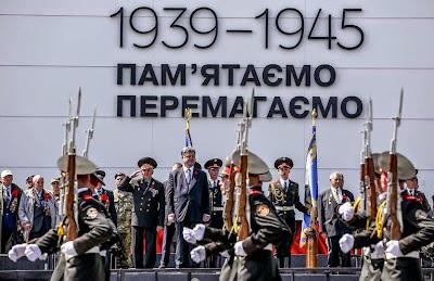 Украина отметила 70-летие победы над фашизмом