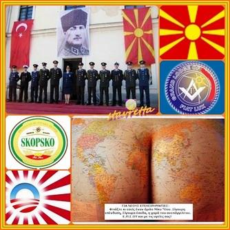 ΣΚΟΠΙΑ - SKOΠJE / Tα Σκόπια είναι η πρώτη χώρα στό εμπόριο ανθρώπινης σάρκας