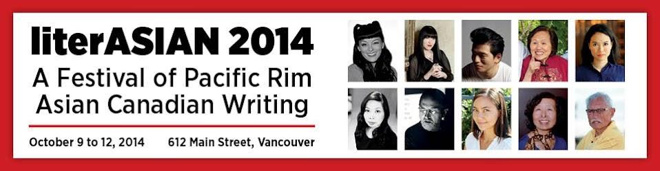 Asian Canadian Writers' Workshop (ACWW)