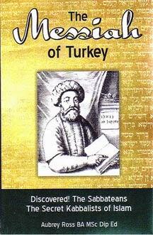 الدونمة و دورهم في سقوط الخلافة العثمانية
