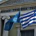 Euromoney: Καλύτερη Τράπεζα στην Ελλάδα για το 2013, η Εθνική