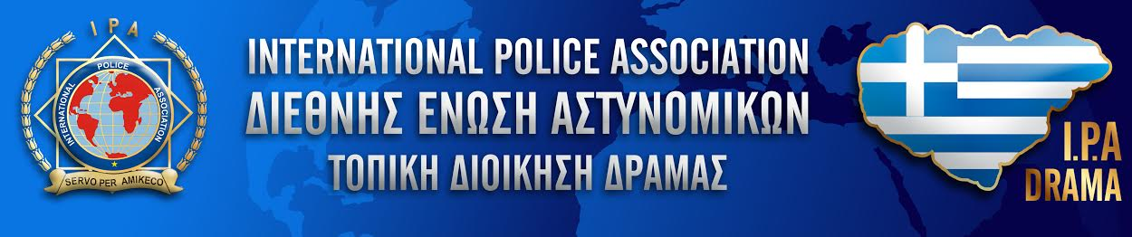 INTERNATIONAL POLICE ASSOCIATION REGION DRAMA