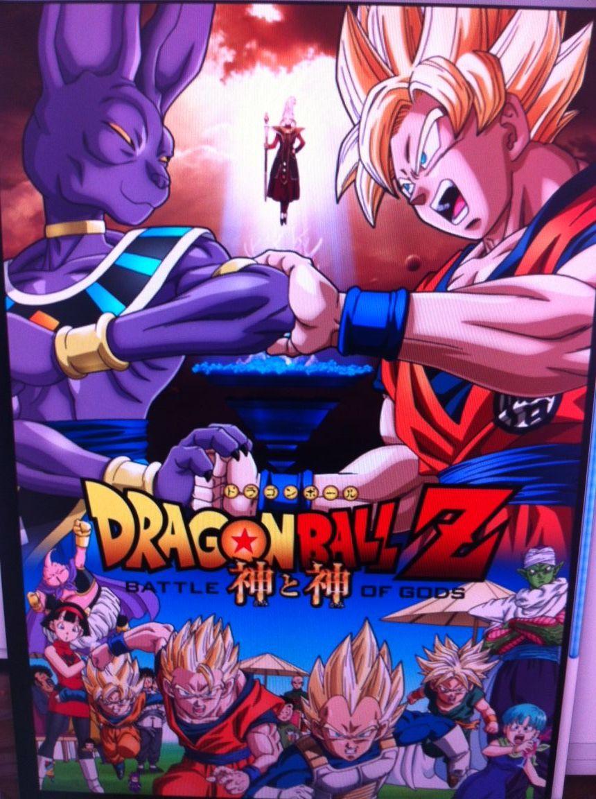 La nueva pelicula animada de Goku tiene titulo oficial: Dragon Ball Z Battle of Gods Dragon+Ball++Z++Battle+of+Gods